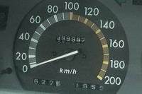 kilometer odometer