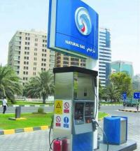 United Arab Emirates gas station sell oil in litres